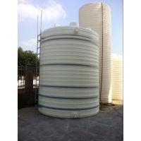 厂家直供15000L聚乙烯亚博app提款多久/20000L塑料水桶25吨塑料水塔