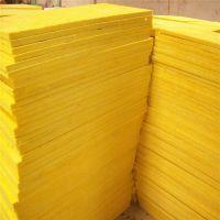 代理销售 华美 格瑞 神州 生产的玻璃棉制品 离心玻璃丝棉