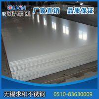 s32550不锈钢板-双相钢2205批发价-2205不锈钢化学成份