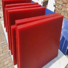 供应耐高温抗冲击聚氨酯板 pu板 厂家