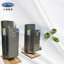 工厂直销容积455升功率6000瓦新宁电热水器电热水炉