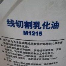 长城线切割乳化油M1215 长城M1215线切割油