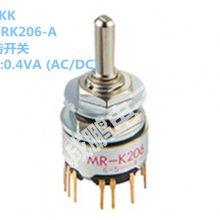 日本NKK MRK206-A旋转开关