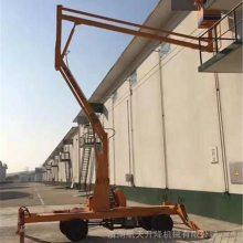 柴油机曲臂式高空作业车|电瓶自行走曲臂式升降机批发|航天明码标价