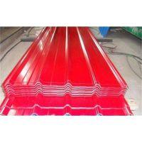 生产YX28-205-1025型彩钢板尽量不给客户添麻烦是上海新之杰压型钢板厂的信念