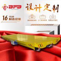 高精密定位运输有轨平板车 30吨耐高温轨道平板车 百分百厂家质量保证