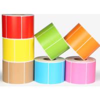 条码 贴纸90mmx80x70x60 标签 贴纸 不干胶标签纸 彩色标签纸 印刷厂家