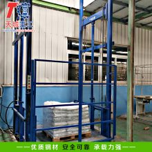 天城重工定做SJD导轨式升降货梯/轨道式货物提升机/1-5楼液压升降台