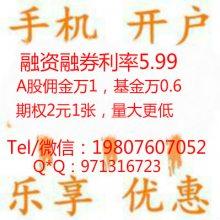 http://img1.fr-trading.com/1/5_79_1657866_399_399.jpg