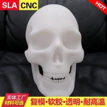 3D打印产品设计手板模型 CNC手板打样制作