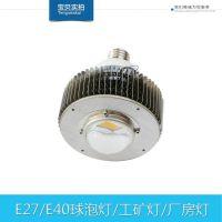 金卤化物LED球泡灯 取代250W高压钠灯 E27 100WLED节能灯