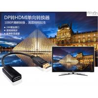 极力 dp转hdmi转接头1080P 标准displayport转hdmi母转换器线