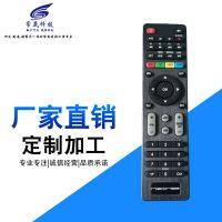 深圳遥控器厂家批发IPTV DVB DVB-T2高清机顶盒遥控器可定制代工