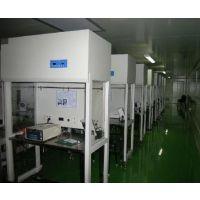 惠州超净工作台/手机屏贴片洁净工作台/优质洁净工作台厂商