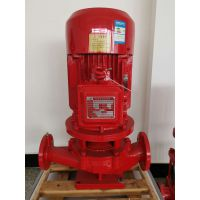 北京消防泵厂家安装价格