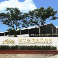 广州新赛尔特篷房技术有限公司