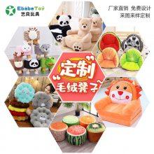 厂家直销儿童凳子 幼儿园卡通毛绒玩具 动物凳沙发凳定制小板凳 沙发靠枕做logo赠品