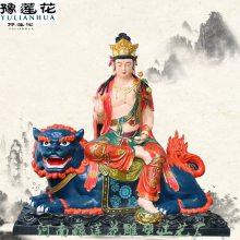 天冠菩萨yabo官网图片宝冠菩萨神像天冠弥勒佛河南工艺品雕塑厂