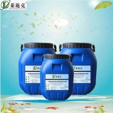 中国道桥防水品牌PB型聚合物改性沥青防水涂料