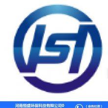 河南恒盛环保科技有限公司