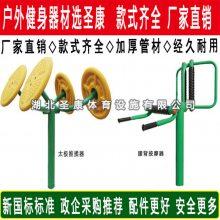 襄阳新国标健身路径价格表 湖北室外小区健身器材厂家
