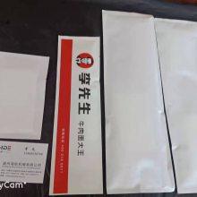 温州平阳可定制淋膜纸制袋机器/做袋子机器/筷子四件套袋子机器