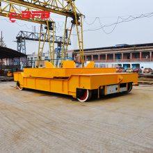 北京65吨电动轨道车 模具转运升降车 车间过跨车单价多少钱