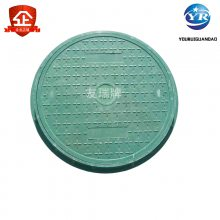 友瑞牌复合树脂雨水篦子700*40 市政雨水井盖板 高分子复合井盖