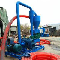 移动式小米气力吸粮机 仓库散粮食软管吸粮机 气力输送机厂家直销