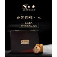 元正小罐好茶正岩肉桂武夷岩茶大红袍浓香型乌龙茶叶批发20罐160g