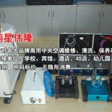 河南星伟隆-天加中央空调维修保养电话-河南天加中央空调维修