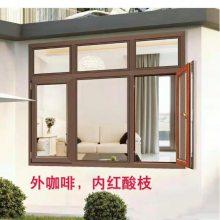 90断桥平开窗厂家 金意享门窗内外平设计 海景房 别墅