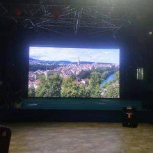 LED显示屏广告显示大屏会议显示屏价格