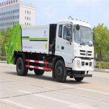 东风国五国六压缩垃圾车生产厂家 城市卫生保洁车辆 中转站垃圾车