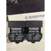 SOMMER回转气缸 SF-100-180N-C/BB26592A0