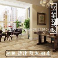 欧式个性艺术拼花强化复合木地板12mm卧室客厅背景墙厂家防水耐磨