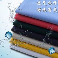 60*60纯棉里布广州采购衬布巴厘纱全棉加密透气洗水棉布松棉纺织现货批发