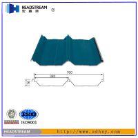 v 820型彩钢压型板_【供应 YX35-125-750(V-125)彩钢板 (V-125)型彩钢瓦 750型压型板 ...