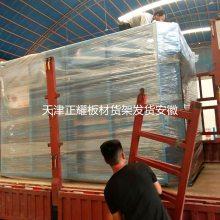 福建抽屉式货架图片 放板材的货架 高承重钢板存放架