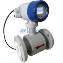 昆仑海岸 LDBE-50SM2RL 型智能电磁流量计 环保设备专用流量计