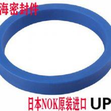 UPH型密封圈 日本NOK进口密封圈 活塞和活塞杆密封圈