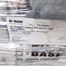 Ultramid/ PA66 德国巴斯夫 A3EG10/ 聚酰胺66