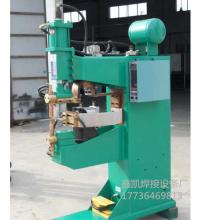 中频点焊机 储能点焊机 螺母点焊机 鑫凯焊接设备厂家直供