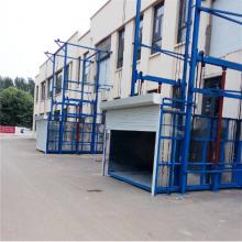 临高县SJD固定式液压升降货梯厂家 装卸货升降机 垂直升降机 承载量大