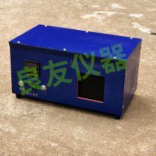 HTFC-80标准黑体炉 红外测温仪专用校准设备