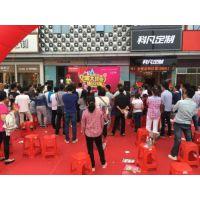 上海专业从事年会策划年会演出节目公司上海市大型活动搭建一条龙服务