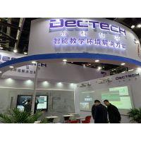聚焦高精尖科技2019北京科博会