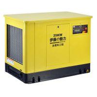 停电自启动静音25kw三相汽油发电机