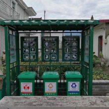 垃圾分类亭-舜欣不锈钢价格优惠-垃圾分类亭定制