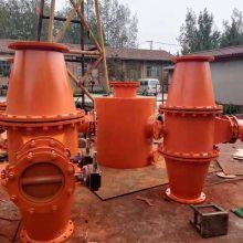 宝山煤矿FHQ350瓦斯管道防回火装置原理 FHQ350防回火装置